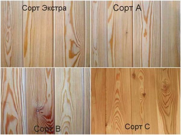 Сорта деревянной вагонки